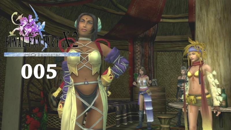 Final Fantasy 10-2 HD Remaster [Deutsch] 005 - Alte Freunde auf Kilika