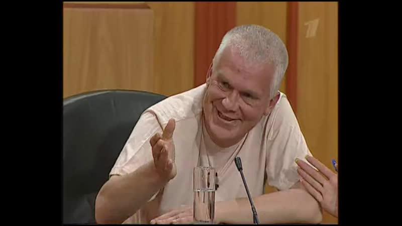 Федеральный судья 13 08 2007 Подсудимый Серых Виктор Антонович
