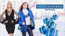 Распаковка огромной посылки с примерка одежды от Gepur 14 | Ожидание VS Реальность NikiMoran