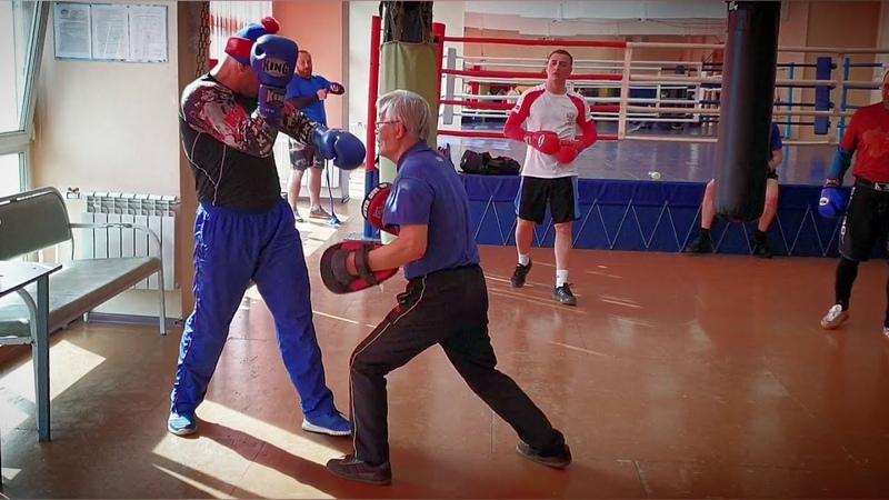 Мастера спорта по боксу СССР и России Строенный левый боковой Старая школа