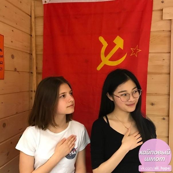 Флаг СССР -