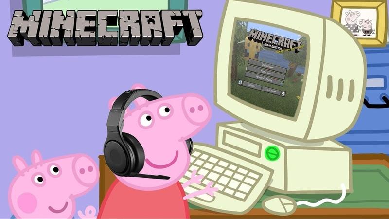 Peppa Pig Plays Minecraft