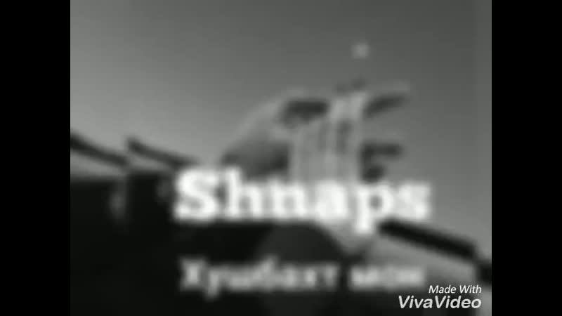 Shnaps Хушбахт мон 2019 480P mp4