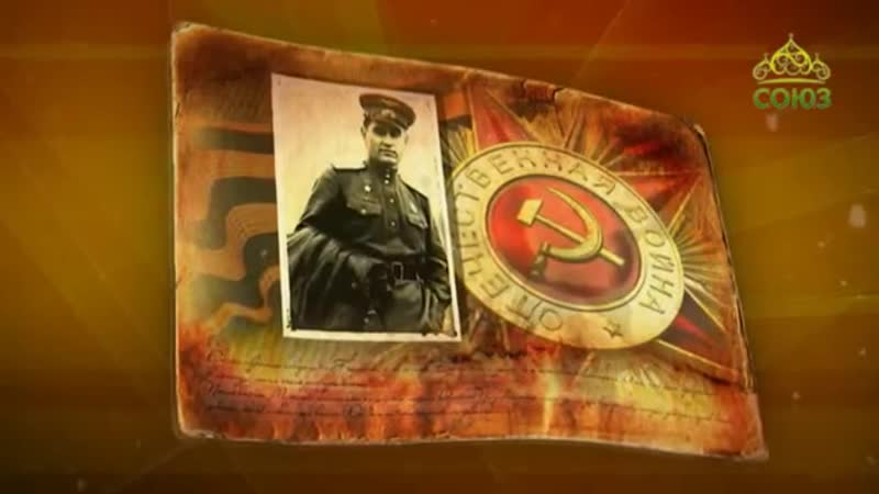 Герой Советского Союза летчик Алексей Маресьев