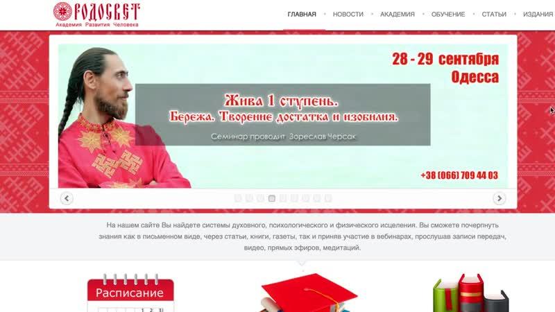 Родосвет - Владимир Куровский . несите деньги в кассу