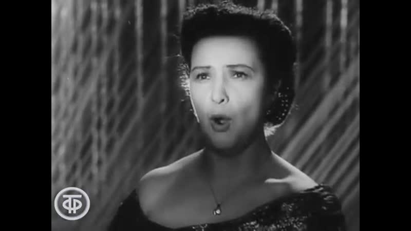 Леокадия Масленникова 1961
