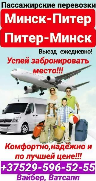 Тендер пассажирские перевозки спб спецтехника для детей на радиоуправлении купить