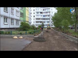 В Великом Новгороде более 50 дворов будут благоустроены в рамках национального проекта Жилье и городская среда