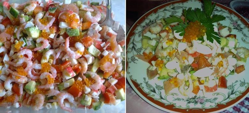 Новогодний салат «Царский» Ke7FCFd0k5M
