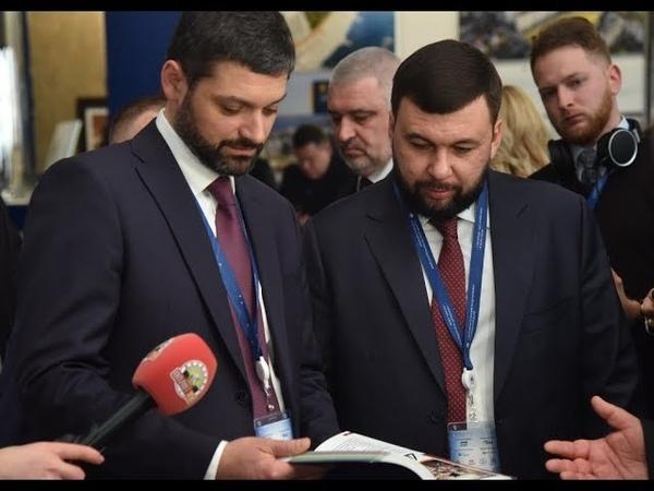 Глава ДНР посетил выставку инвестиционных проектов на Международном экономическом форуме в Крыму