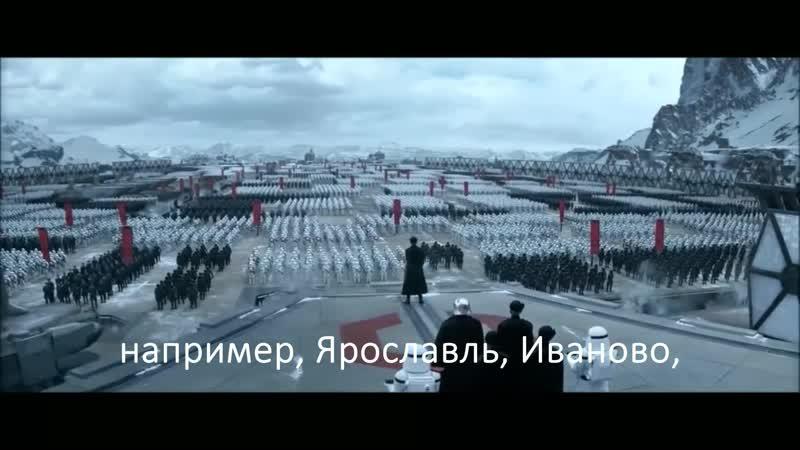 Обращение к ростовским игрокам G-POINT