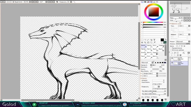 SPEEDPAINT Dragon 18 by Golod
