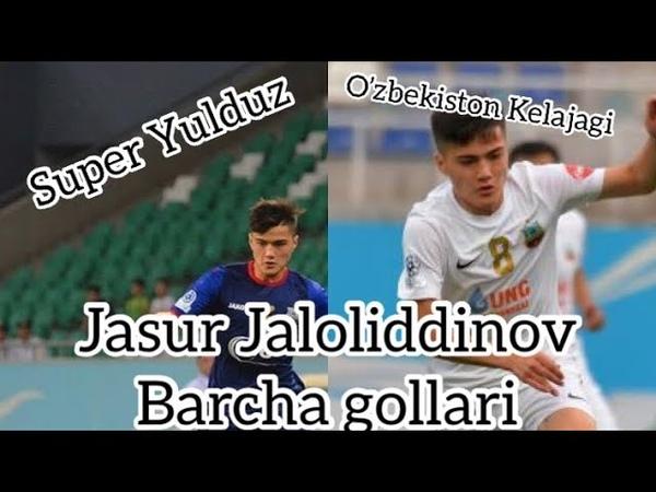 Jasur Jaloliddinov Yosh Yulduz O'zbekiston Kelajagi 17 12 2019
