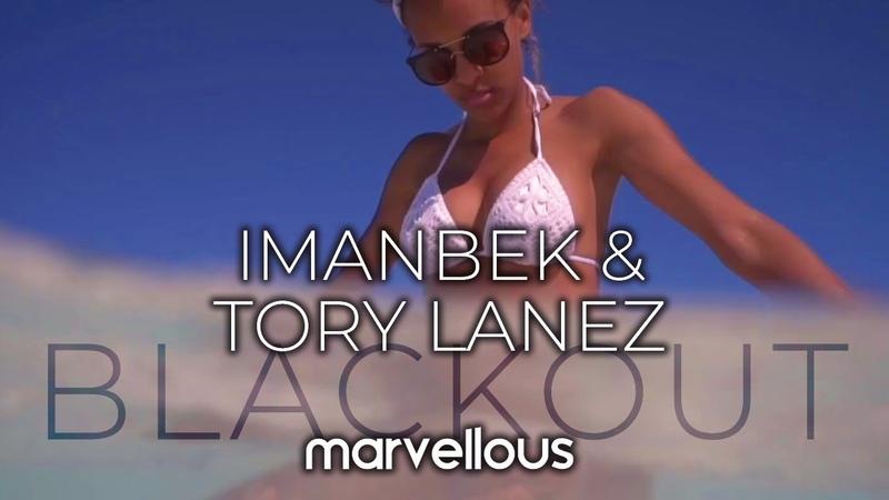 Imanbek Tory Lanez Blackout Music Video