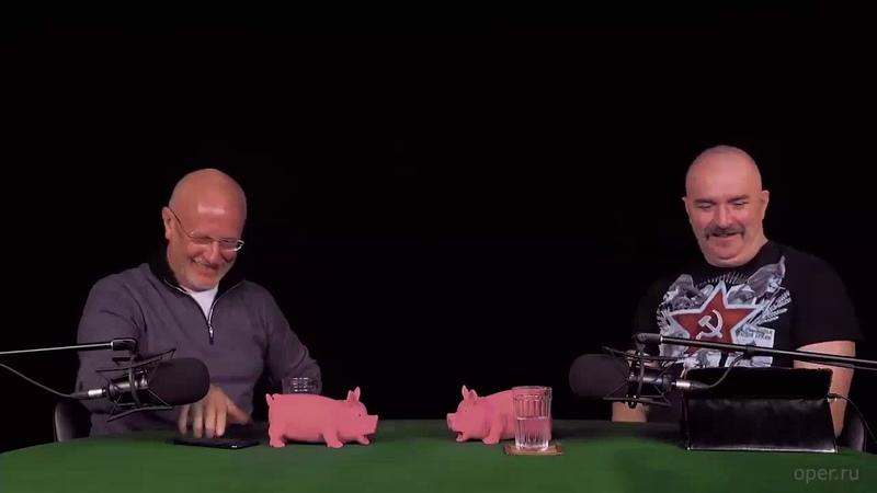 Народ требует свиней!