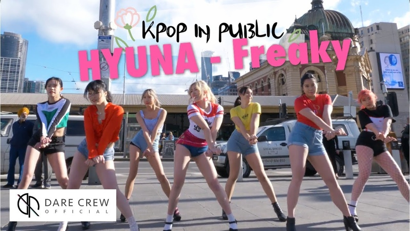 KPOP IN PUBLIC HyunA 현아 Freaky 꼬리쳐 Dance Cover by DARE Australia