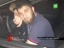 Video net Устроил истерику в зале суда Брат известного в Чечне чиновника осужден в Челябинске