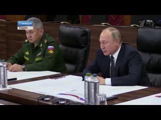Владимир Путин с необъявленным визитом посетил Сирию