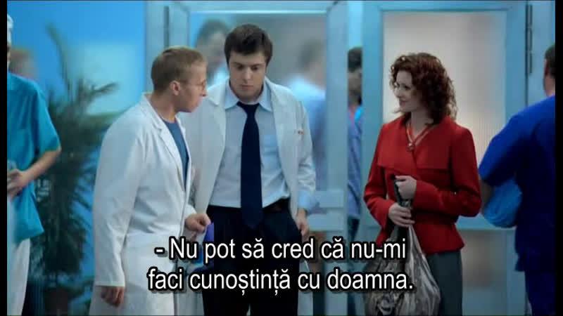 Medicii interniști Интерны 2010 Episodul 7