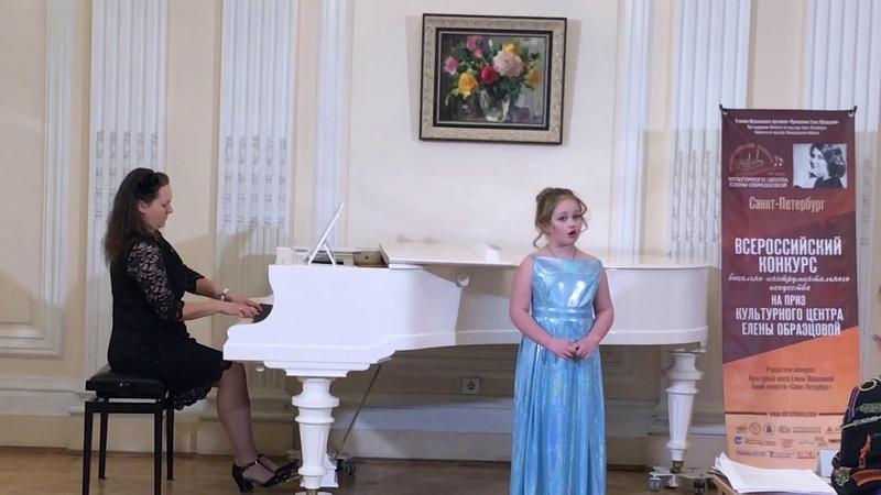 Песня Настеньки из мультфильма Аленький Цветочек Гукк Полина 8 лет
