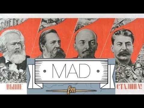 История СССР 1 Ежи Сармат серия эфиров на MADFM
