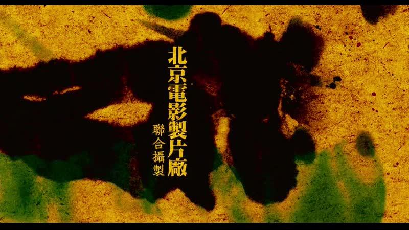 Dung che sai duk redux 1994