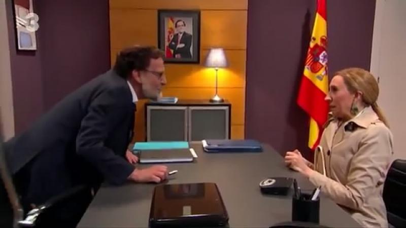 Мариано Рахой и Кристина Сифуэнтес