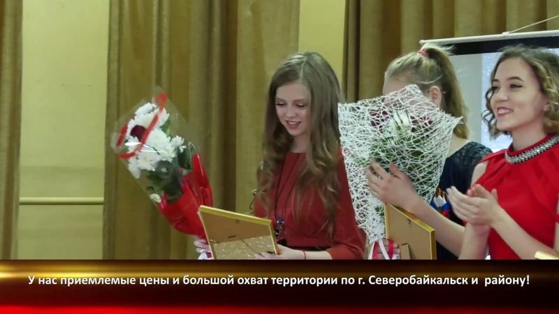 События недели Северобайкальск Выпуск №152 от 13 03 2020 12