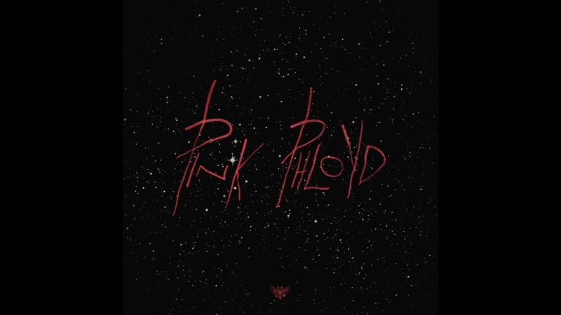 Pharaoh Одинокая звезда FL Studio Instrumental Remake