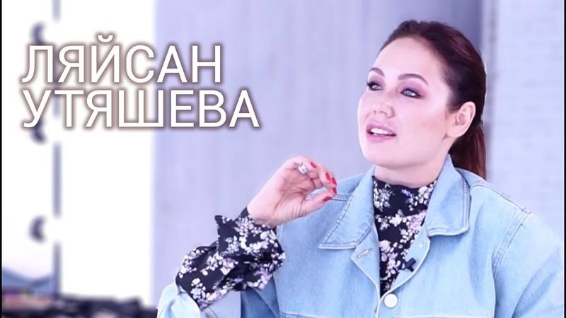 Замужем за Волей. Танцы на ТНТ. Шоу Bolero | Ляйсан УТЯШЕВА в эксклюзивном интервью Вокруг ТВ