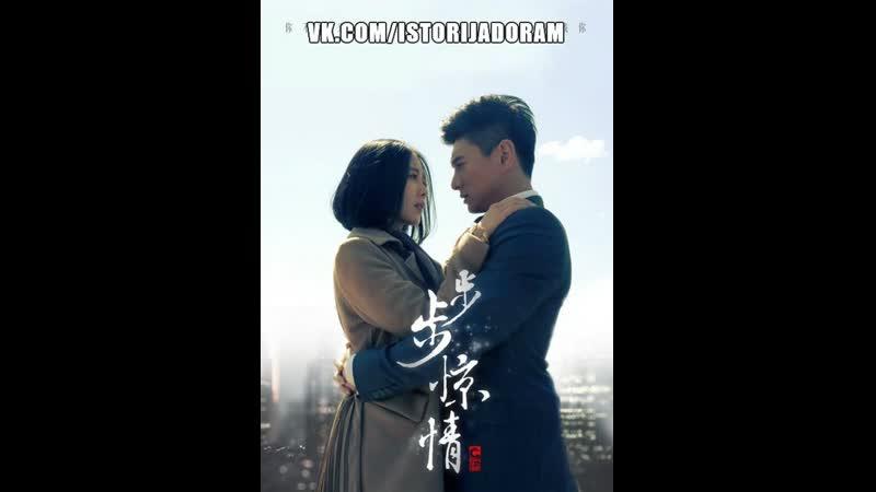 Zhang Xiao and Yin Zheng Прости прощай Поразительное на каждом шагу 2 Fr4FRf0FS0c 720p