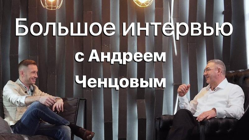 Интервью с главным разработчиком и учредителем AQUIX Андреем Ченцовым.