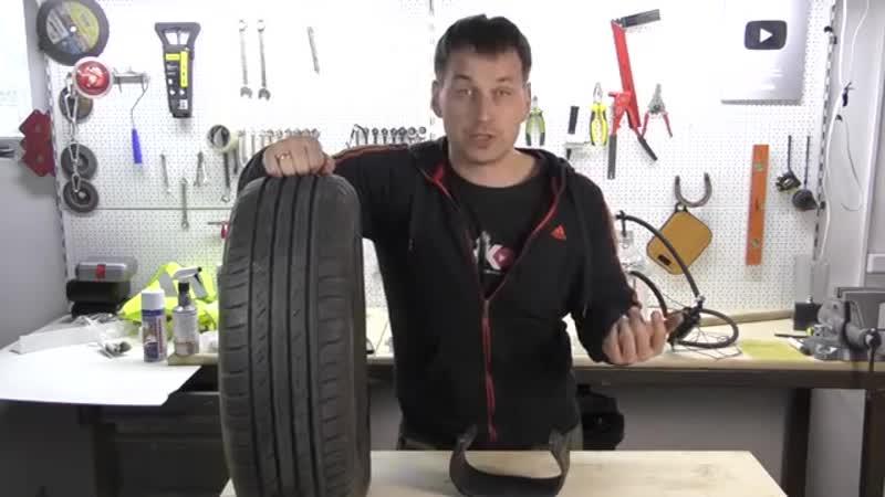 Зависимость ДАВЛЕНИЯ в шинах и ЭКОНОМИИ топлива Тесты