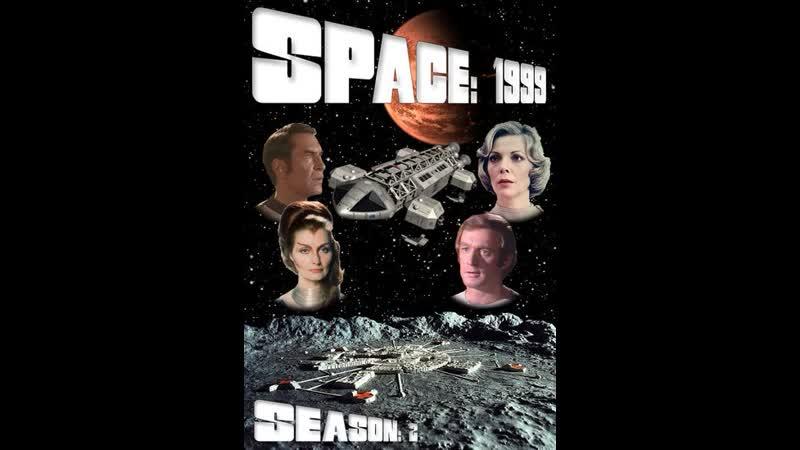 сериал Космос 1999 2 02 Изгнанники 1976