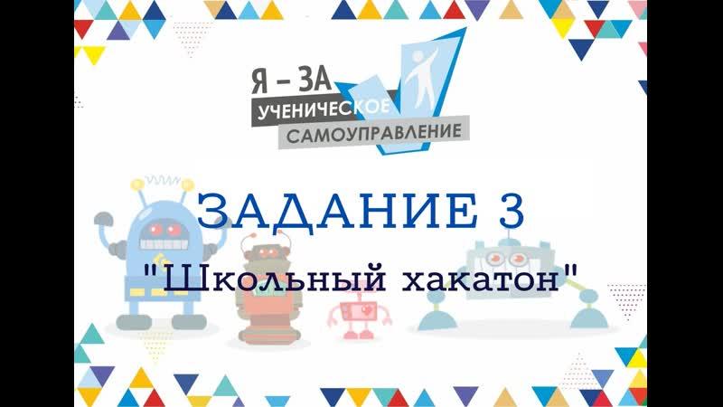 268 Надырова Рамина МБОУ Гимназия №4 г Астрахань