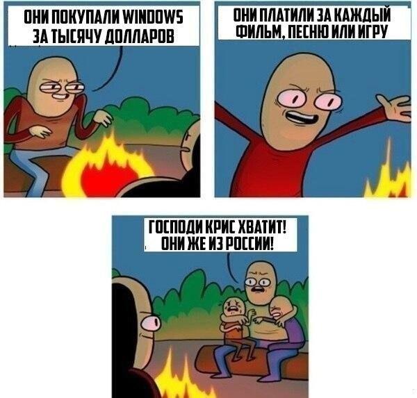 Windows Blog   Компьютер