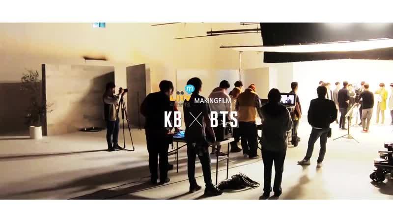 VIDEO 200402 Liiv M X BTS Making Film by KB국민은행 Full ver