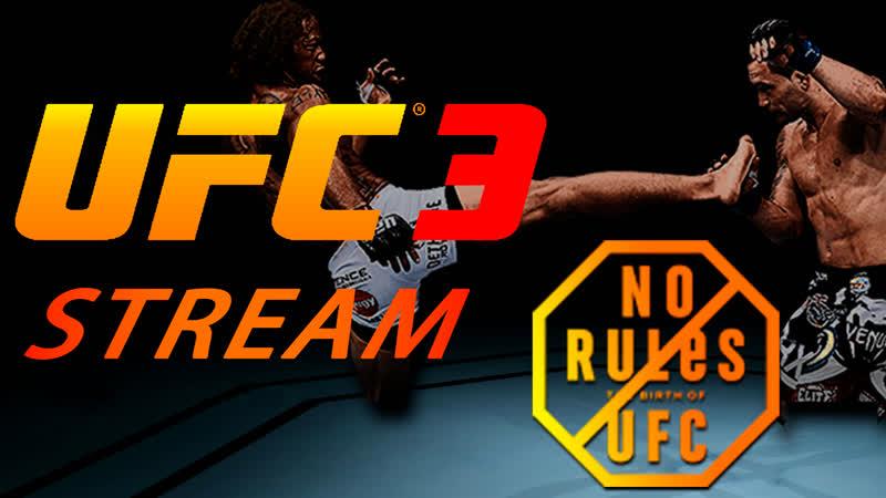 EA Sports UFC 3 - ультимейт тим от Физрука