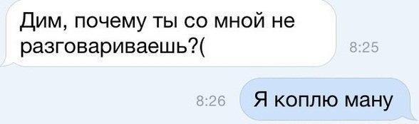 Анекдоты Дима