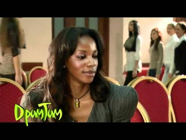 Мой город ДримТим 5 Интервьюшка Стелла Ндомби