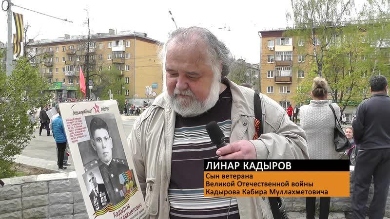 Кадыров Кабир Муллахметович 75 летию Победы посвящается