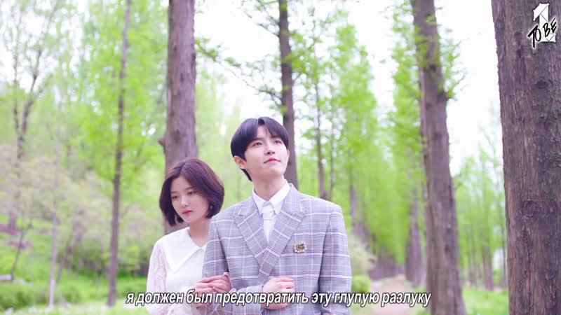 [РУС.САБ] Kim Jaehwan - 안녕하세요 (Begin Again)
