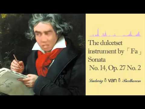 Ludwig♂van♂Beethoven Sonata No 14 Op 27 No 2