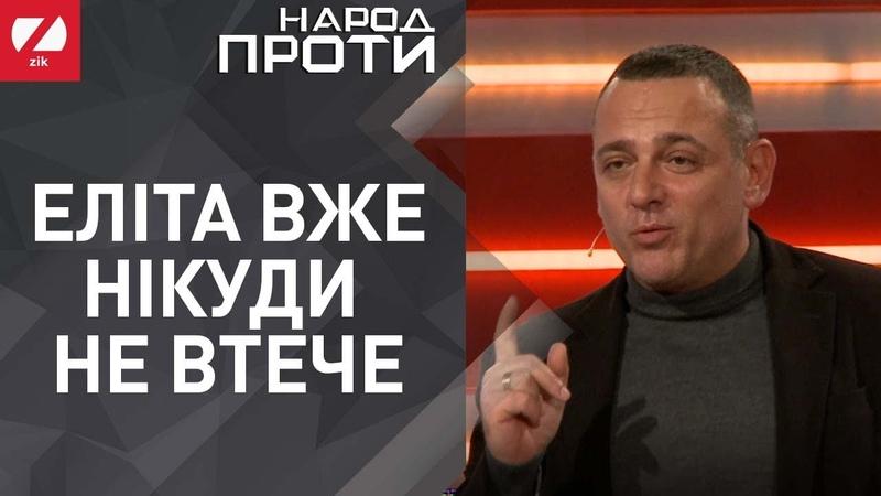 Еліта нікуди не втече окрім одного представника Порошенко обрав Європу Бужанський