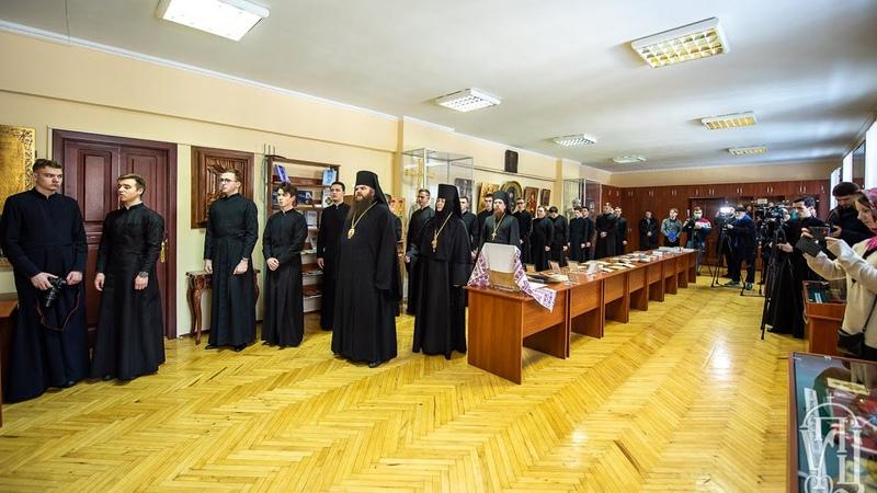 150-річчя від дня народження Лесі Українки виставка у Київській духовній академії