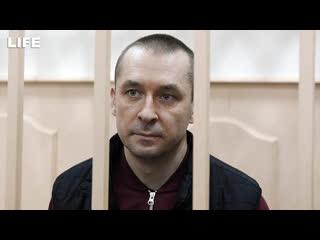 Экс-полковник Захарченко дал интервью Лайфу прямо из колонии