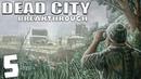 S.T.A.L.K.E.R. Dead City Breakthrough 5. Убежище Картографа и Лаборатория под Лиманском