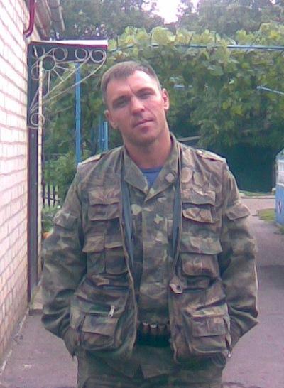 Олег Дамченко