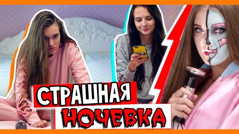 Полина Зиновьева | Нижний Новгород