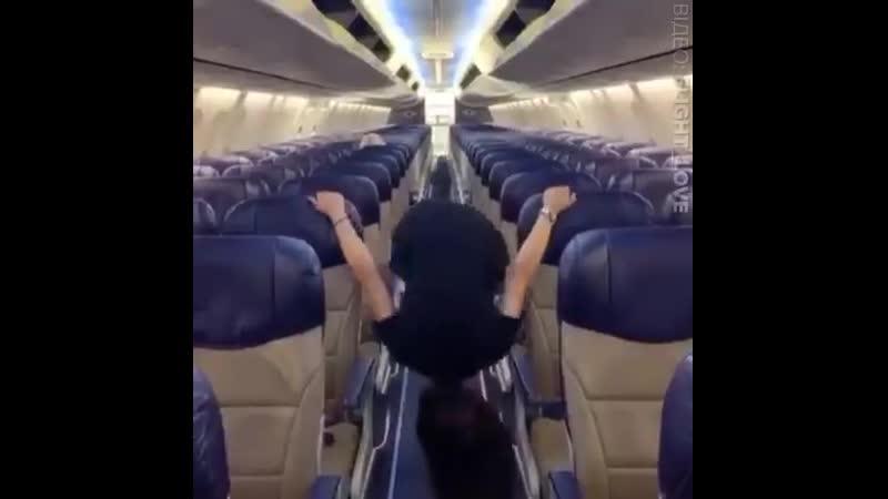 Зарядка для стюардесс